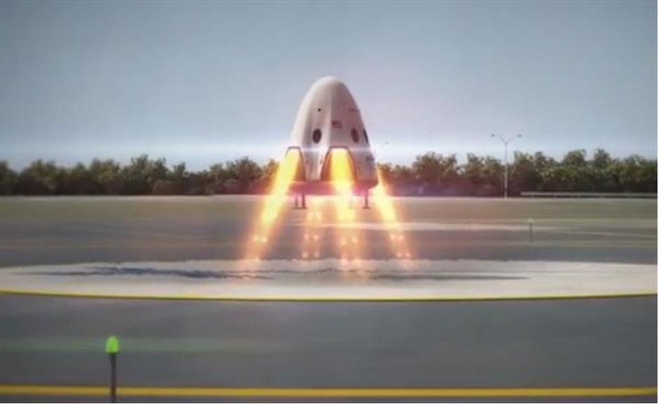 فضاپیما