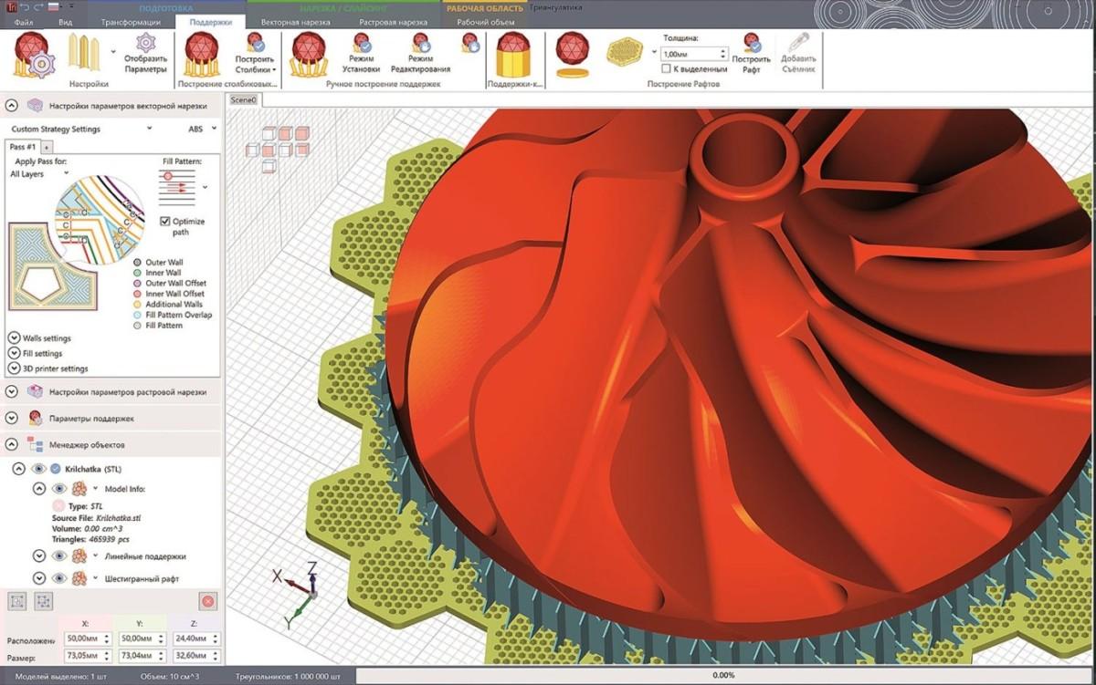 8 اسلایسر پرینت سه بعدی رزینی: همه آنچه باید بدانید