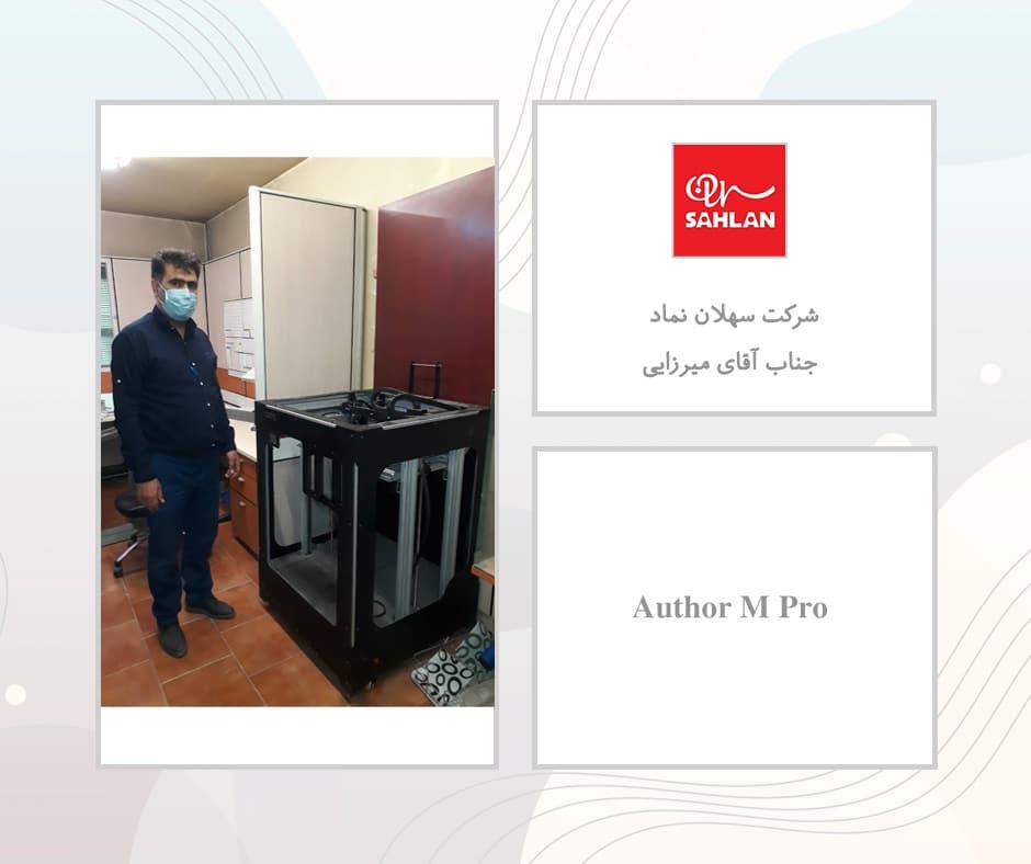 3dpe 3d printer