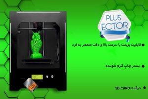 desktop 3dprinter