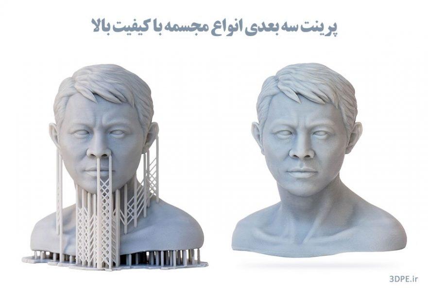 پرینت سه بعدی تندیس