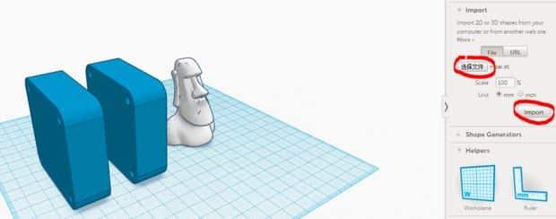 آموزش مدل سه بعدی