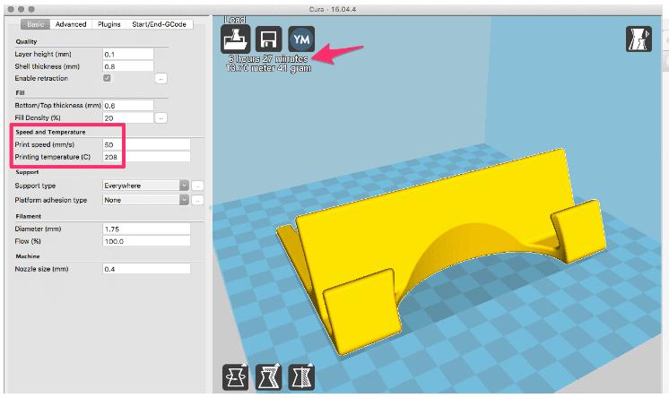 سرعت چاپ پرینتر سه بعدی تا چه حد است؟