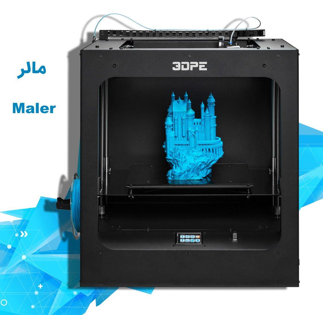 قیمت پرینتر سه بعدی